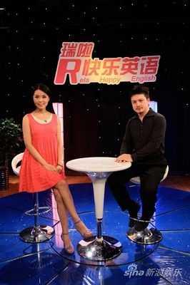 翁云光和杨喜_翁云凯的博客