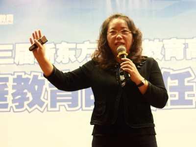 中国青少年研究会副秘书长,国际NLP协会认证导师曹萍分享家庭教育经验