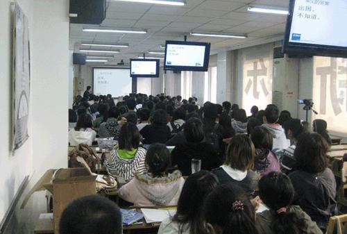 新东方水清木华校区_新东方水清木华校区重装开业仪式在京隆重举行