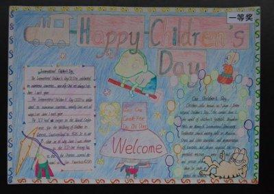六一儿童节英语手抄报图片展示