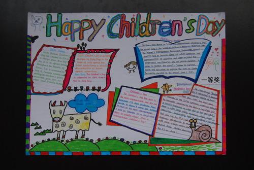 六一儿童节英语手抄报 图片展示 新东方网高清图片
