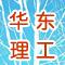 2012年全国招收攻读硕士学位研究生简章