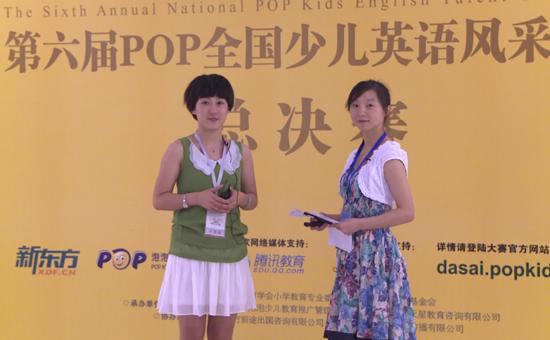 新东方泡泡管理中心英语项目教研员金磊