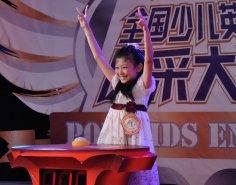第六届POP全国少儿英语风采大赛C组争冠赛现场