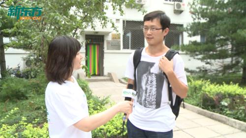新东方网新GRE考试北京交通大学考点考生现场采访