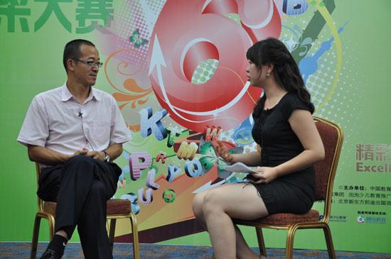 俞敏洪接受新东方网采访
