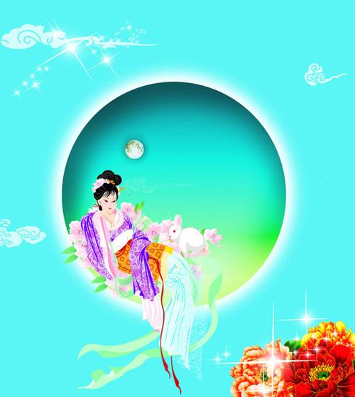 托福轻松双语:中秋节的来历和传说