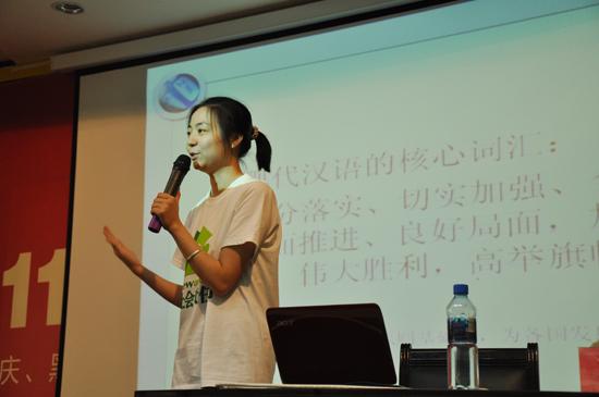 新东方英语老师_看北京青年学英语口语新东方艾力老师与你一