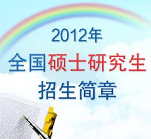 建党90周年图片:建党90周年献礼《建党伟业》众媒体评价
