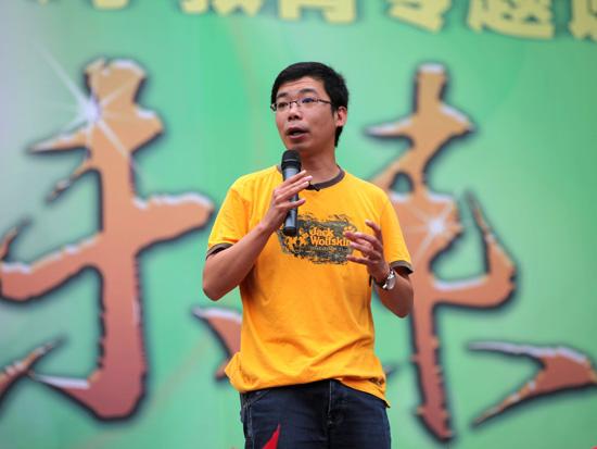 新东方教育科技集团优秀讲师李旭老师