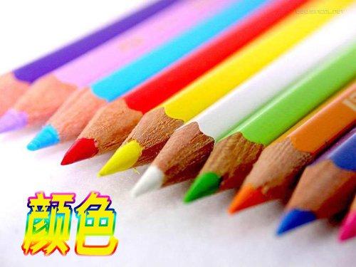 有关颜色的英语单词