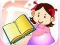 0-3岁早教图书推荐