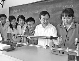 【学习方法】高中生学好高中的诀窍_新东方瑞安物理图片