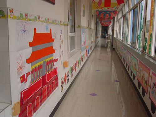 幼儿园庆国庆活动