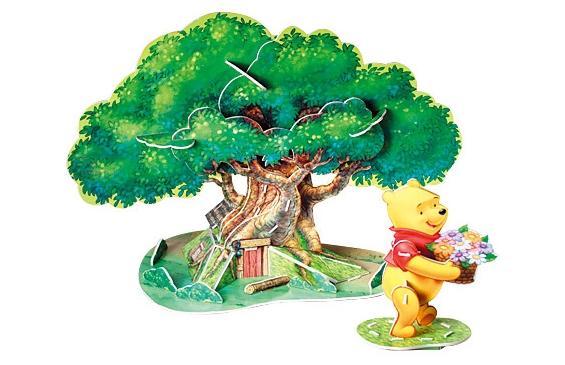 """""""说着,小猴子去给苹果树浇水,小花鹿去给苹果树施肥,小山羊去给苹果树"""