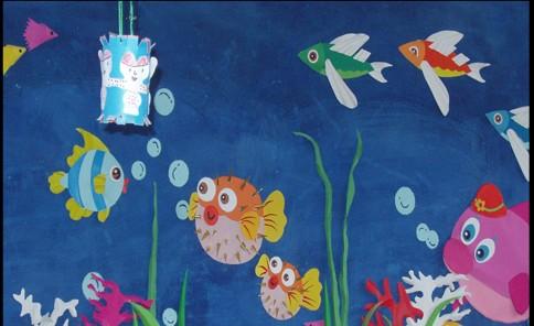 秋季幼儿园环境布置:我与小鱼有个约会