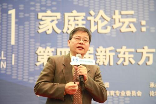 台湾彩虹爱家生命教育协会秘书长陈进隆