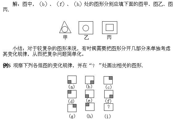电路基础考试题