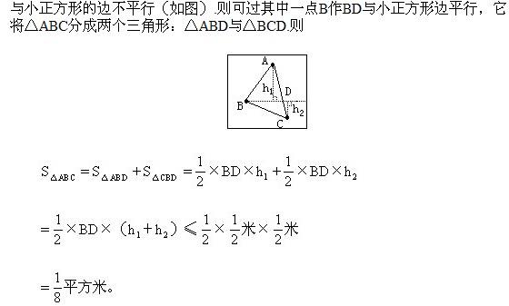 小学五年级数学(上)第十二讲 抽屉原理的一般表