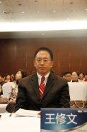 王修文:家庭教育过程和结果同样重要