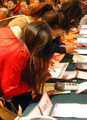 北美留学高峰论坛解读最新留学动向