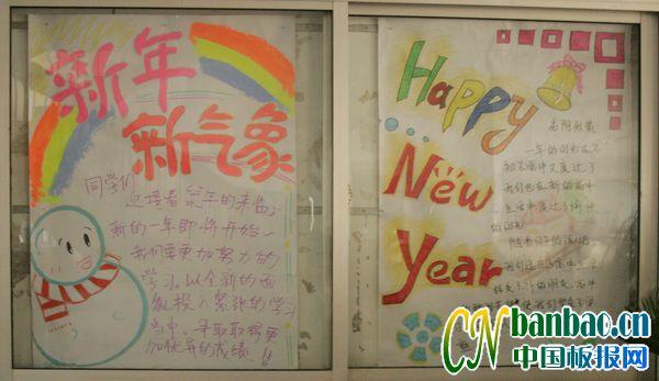 迎新春庆新年黑板报设计
