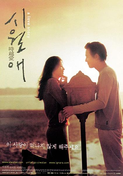 2019爱情电影排行榜_2019韩国爱情电影推荐有哪些 韩国爱情电影排行榜前