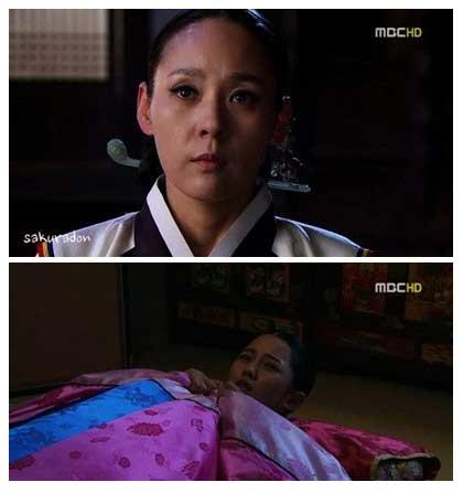 看韩剧学韩语 拥抱太阳的月亮 第13 14集