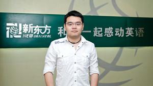 新东方培训师——孙吉芯