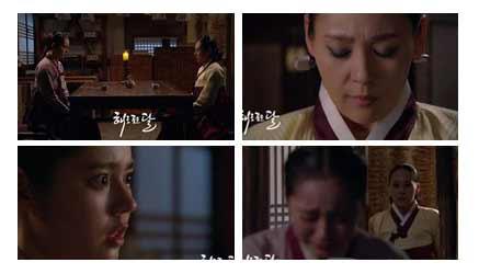 看韩剧学韩语:《拥抱太阳的月亮》第16集