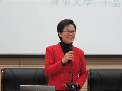 王晶老师精彩发言