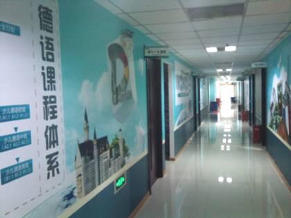 新东方多语种 上海新东方