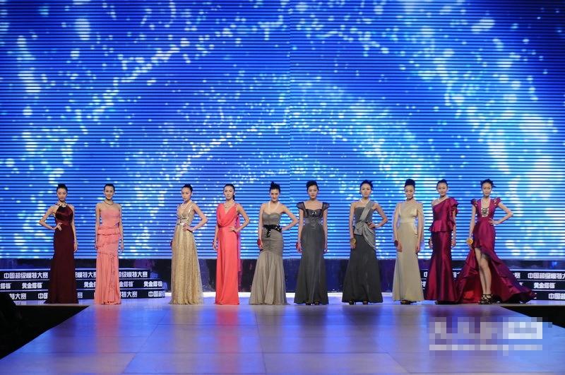 第7届中国超级模特大赛总决赛