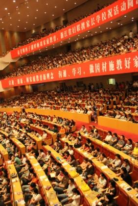 数千名家长齐聚新东方家庭教育讲座