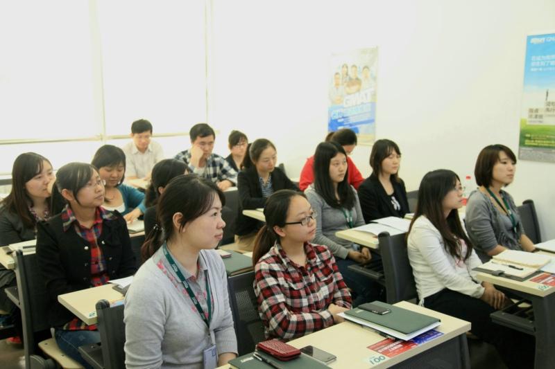 《新东方核心价值观》讨论会