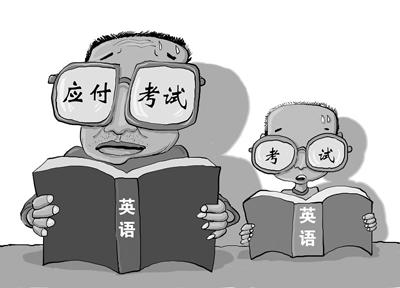 备战2012.6四六级考试;四六级词汇背诵精编