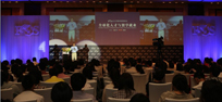 中國留學教育高峰論壇花絮