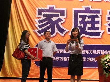 讲座嘉宾郑州市团委领导为家长抽奖