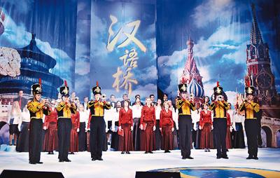"""""""汉语桥""""全俄大学生中文比赛莫斯科举行"""