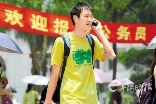 广东公考笔试已开考 19.4万人报考