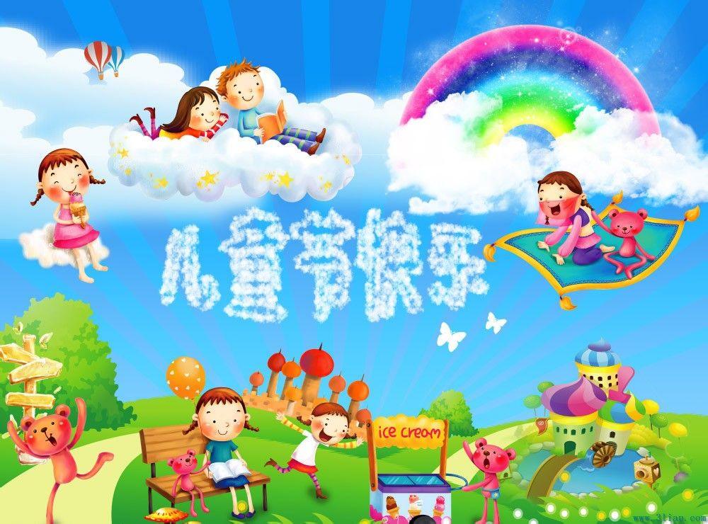 关于六一儿童节的画 儿童节卡通画