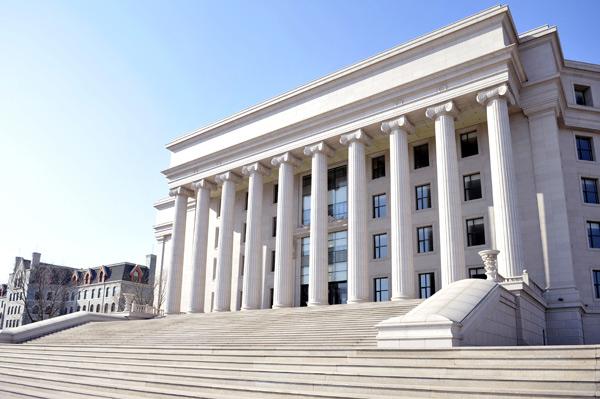 长春建筑学院图书馆被指豪华堪比白宫