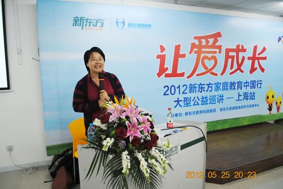 上海新东方少儿部主任张俊萍老师为大家介绍家庭教育