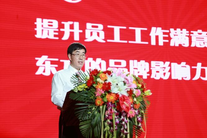 新东方2012财年总结表彰大会(现场)
