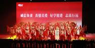 新东方2012财年总结表彰大会(开场舞)