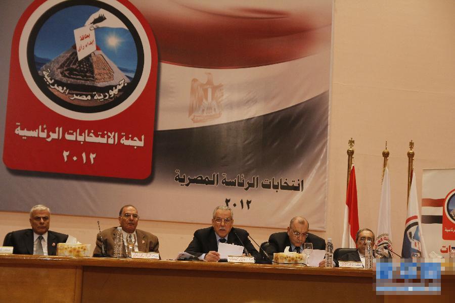 穆尔西当选埃及新总统 终结60年军人专权
