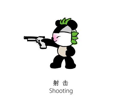 奥运会比赛项目英文介绍:shooting(射击)