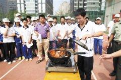 北京中小学本周迎暑假 专家提示注意暑期安全