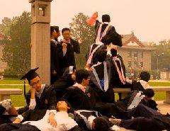 真正有内涵的大学毕业