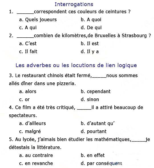 法语TEF考试 TEF考试模拟题